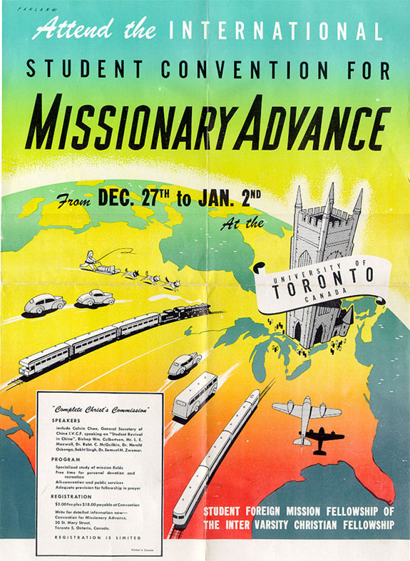 DEVELOPMENT series.  