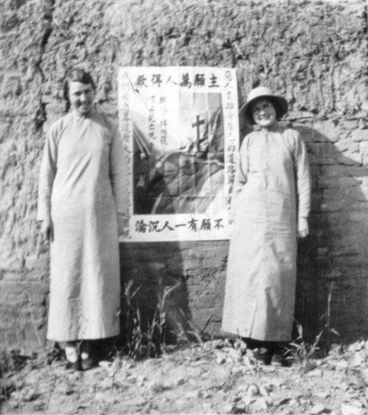 from Photo Album: Owen, Marguerite V